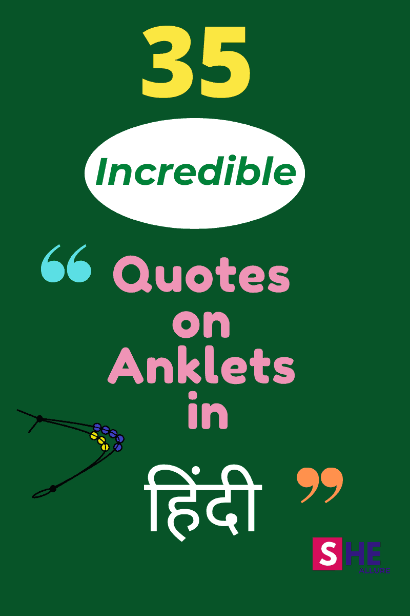 Quotes on anklets in hindi